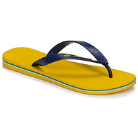 kengät Miehet Varvassandaalit Ipanema CLAS BRASIL II Yellow / Blue