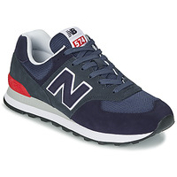 kengät Matalavartiset tennarit New Balance 574 Blue