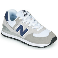 kengät Matalavartiset tennarit New Balance 574 Grey