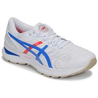 kengät Miehet Juoksukengät / Trail-kengät Asics GEL-NIMBUS 22 - RETRO TOKYO White