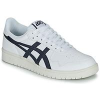 kengät Miehet Matalavartiset tennarit Asics JAPAN S Valkoinen / Musta