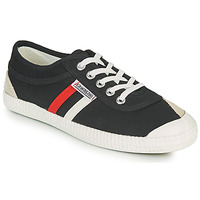 kengät Matalavartiset tennarit Kawasaki RETRO Musta / Valkoinen