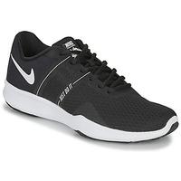 kengät Naiset Urheilukengät Nike CITY TRAINER 2 Black / White
