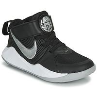 kengät Lapset Koripallokengät Nike TEAM HUSTLE D 9 PS Black / Hopea