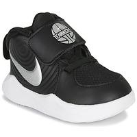 kengät Pojat Urheilukengät Nike TEAM HUSTLE D 9 TD Black / Hopea
