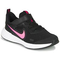 kengät Tytöt Matalavartiset tennarit Nike REVOLUTION 5 PS Black / Pink