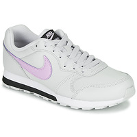 kengät Tytöt Matalavartiset tennarit Nike MD RUNNER GS White / Pink