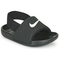 kengät Lapset Sandaalit ja avokkaat Nike KAWA TD Black