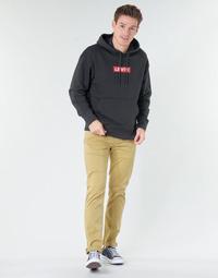 vaatteet Miehet 5-taskuiset housut Levi's 511™ SLIM FIT Beige