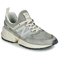 kengät Miehet Matalavartiset tennarit New Balance 574 Grey