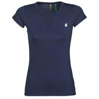 vaatteet Naiset Lyhythihainen t-paita G-Star Raw EYBEN SLIM R T WMN SS Blue