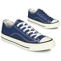 kengät Miehet Tenniskengät André VOILURE Blue