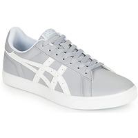 kengät Miehet Matalavartiset tennarit Asics 1191A165-020 Grey / White