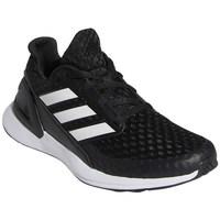 kengät Lapset Juoksukengät / Trail-kengät adidas Originals Rapidarun Mustat