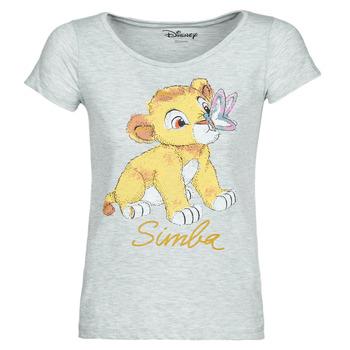 vaatteet Naiset Lyhythihainen t-paita Moony Mood THE LION KING Grey