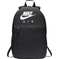 laukut Reput Nike Elemental Backpack GFX FA19 BA6032-010