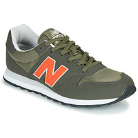 kengät Miehet Matalavartiset tennarit New Balance 500 Kaki / Orange