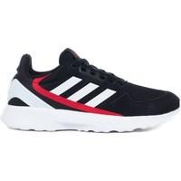 kengät Lapset Matalavartiset tennarit adidas Originals Nebzed K Mustat