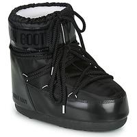 kengät Naiset Talvisaappaat Moon Boot MOON BOOT CLASSIC LOW GLANCE Black