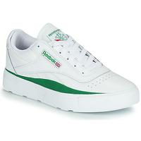kengät Matalavartiset tennarit Reebok Classic REEBOK LEGACY COURT White / Beige / Green