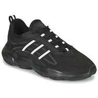 kengät Matalavartiset tennarit adidas Originals HAIWEE Black