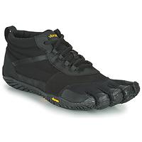kengät Miehet Juoksukengät / Trail-kengät Vibram Fivefingers TREK ASCENT INSULATED Black / Black