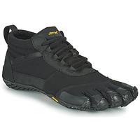 kengät Naiset Juoksukengät / Trail-kengät Vibram Fivefingers TREK ASCENT INSULATED Black / Black