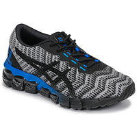 kengät Lapset Matalavartiset tennarit Asics GEL-QUANTUM 180 5 GS Grey / Black / Blue