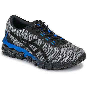 kengät Lapset Matalavartiset tennarit Asics GEL-QUANTUM 180 5 GS Grey / Black / Blue