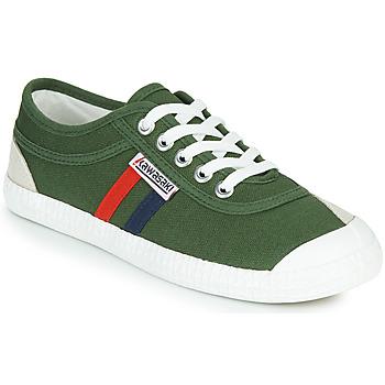 kengät Matalavartiset tennarit Kawasaki RETRO Khaki