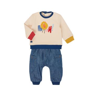 vaatteet Pojat Kokonaisuus Catimini CR36050-46 Multicolour