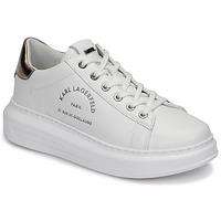 kengät Naiset Matalavartiset tennarit Karl Lagerfeld KAPRI Maison Karl Lace White
