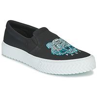 kengät Naiset Tennarit Kenzo K SKATE Black