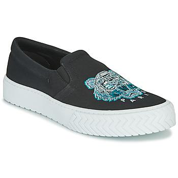 kengät Naiset Tennarit Kenzo K SKATE Musta