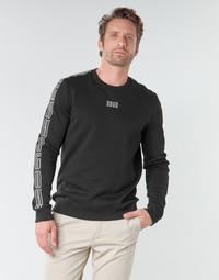 vaatteet Miehet Svetari HUGO DOBY203 Black