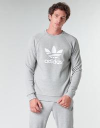 vaatteet Miehet Svetari adidas Originals TREFOIL CREW Kanerva / Grey