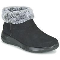 kengät Naiset Bootsit Skechers ON-THE-GO JOY Musta