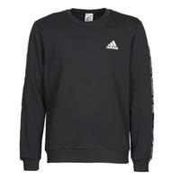 vaatteet Miehet Svetari adidas Performance M E TPE SWT Black