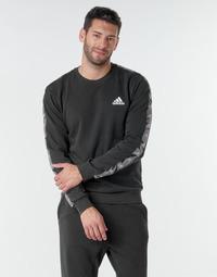 vaatteet Miehet Svetari adidas Performance M E TPE SWT Musta
