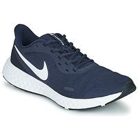 kengät Miehet Urheilukengät Nike REVOLUTION 5 Blue