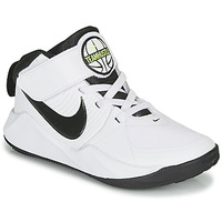kengät Pojat Koripallokengät Nike TEAM HUSTLE D 9 PS White / Black