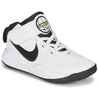 kengät Pojat Koripallokengät Nike TEAM HUSTLE D 9 PS Valkoinen / Musta