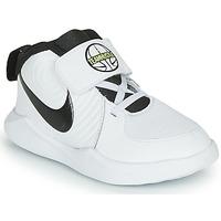 kengät Pojat Koripallokengät Nike TEAM HUSTLE D 9 TD Valkoinen / Musta