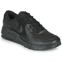 kengät Lapset Matalavartiset tennarit Nike AIR MAX EXCEE GS Black
