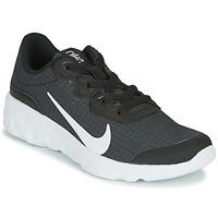 kengät Lapset Matalavartiset tennarit Nike EXPLORE STRADA GS Musta / Valkoinen
