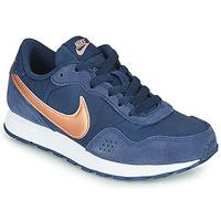 kengät Lapset Matalavartiset tennarit Nike MD VALIANT GS Sininen / Cuivré