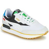 kengät Matalavartiset tennarit Puma FUTURE RIDER Unity Collection Valkoinen / Musta