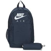 laukut Reput Nike Y  ELMNTL BKPK - GFX FA19 Blue