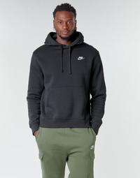 vaatteet Miehet Svetari Nike M NSW CLUB HOODIE PO BB Black / White