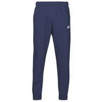 vaatteet Miehet Verryttelyhousut Nike M NSW CLUB JGGR BB Sininen